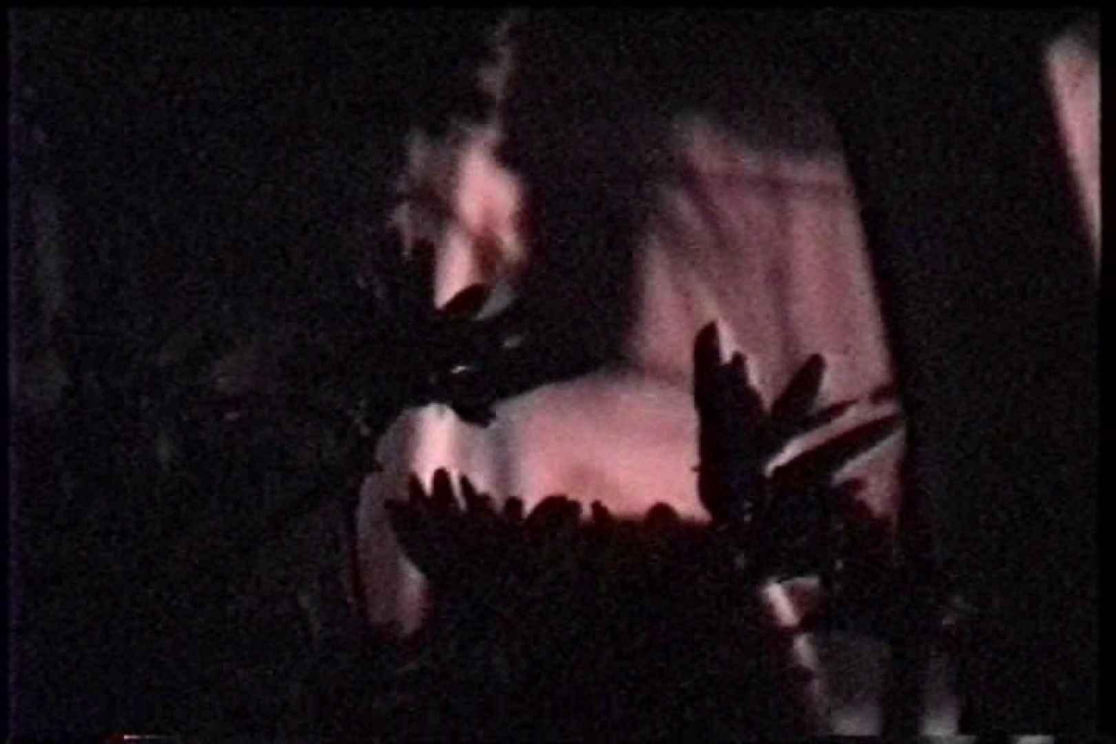 充血監督の深夜の運動会Vol.207 OLセックス のぞき動画画像 95画像 2