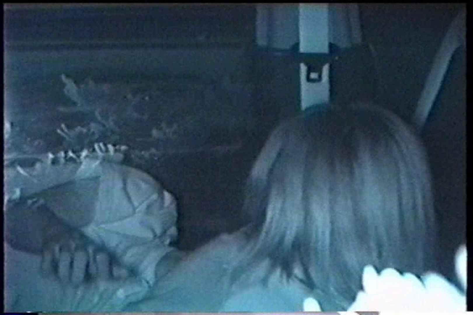 充血監督の深夜の運動会Vol.207 OLセックス のぞき動画画像 95画像 30
