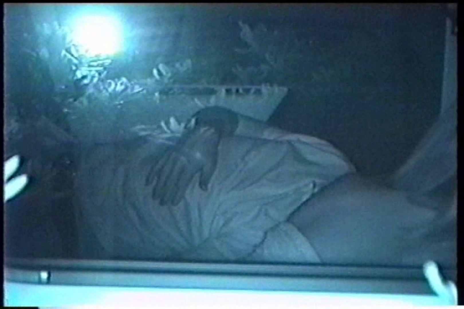 充血監督の深夜の運動会Vol.207 OLセックス のぞき動画画像 95画像 34
