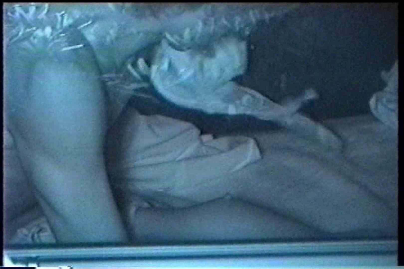充血監督の深夜の運動会Vol.207 ミニスカート | カップル  95画像 37