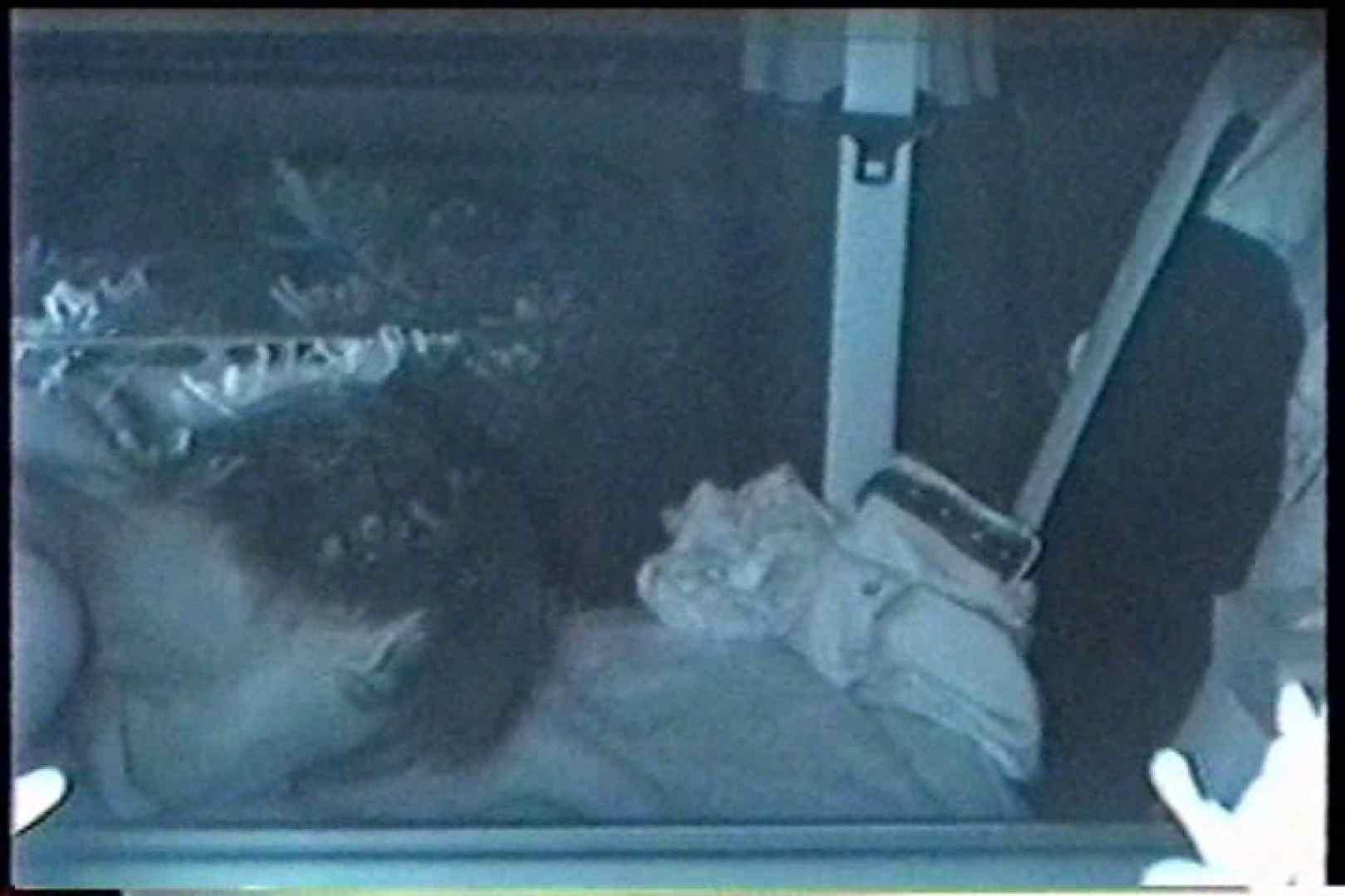 充血監督の深夜の運動会Vol.207 車 セックス画像 95画像 39
