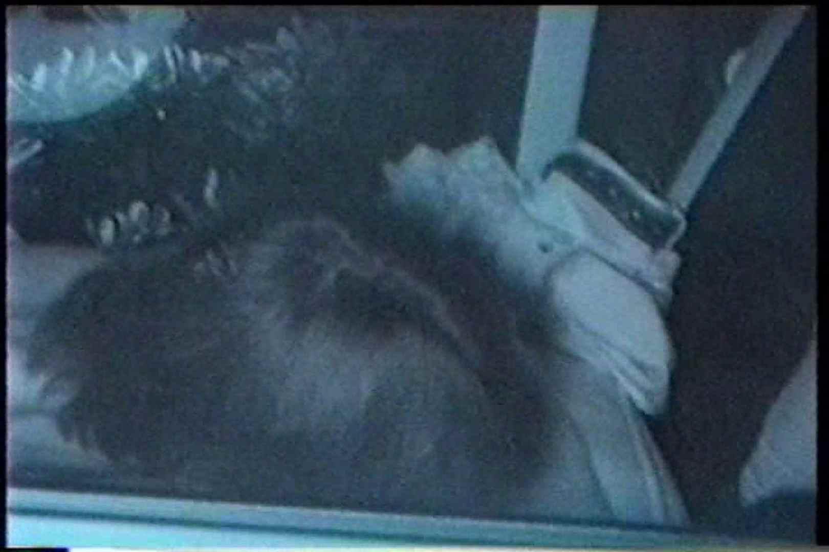 充血監督の深夜の運動会Vol.207 OLセックス のぞき動画画像 95画像 46