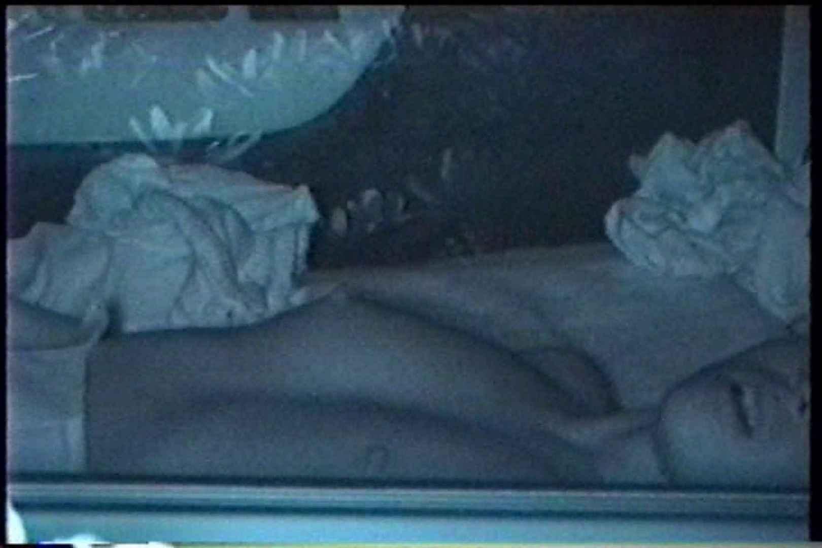 充血監督の深夜の運動会Vol.207 車 セックス画像 95画像 47
