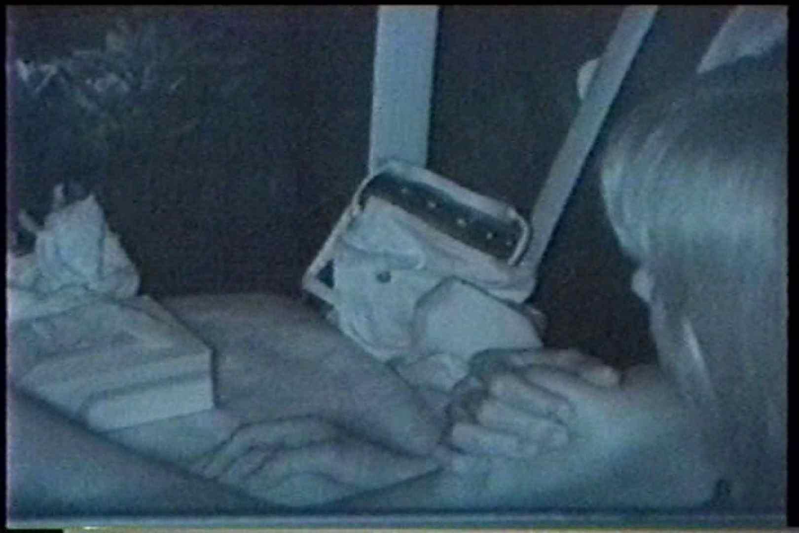 充血監督の深夜の運動会Vol.207 ミニスカート  95画像 76