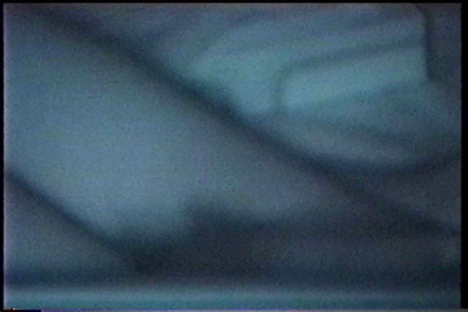 充血監督の深夜の運動会Vol.207 ミニスカート | カップル  95画像 77