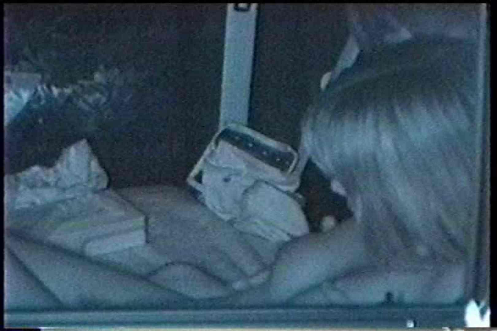 充血監督の深夜の運動会Vol.207 OLセックス のぞき動画画像 95画像 78