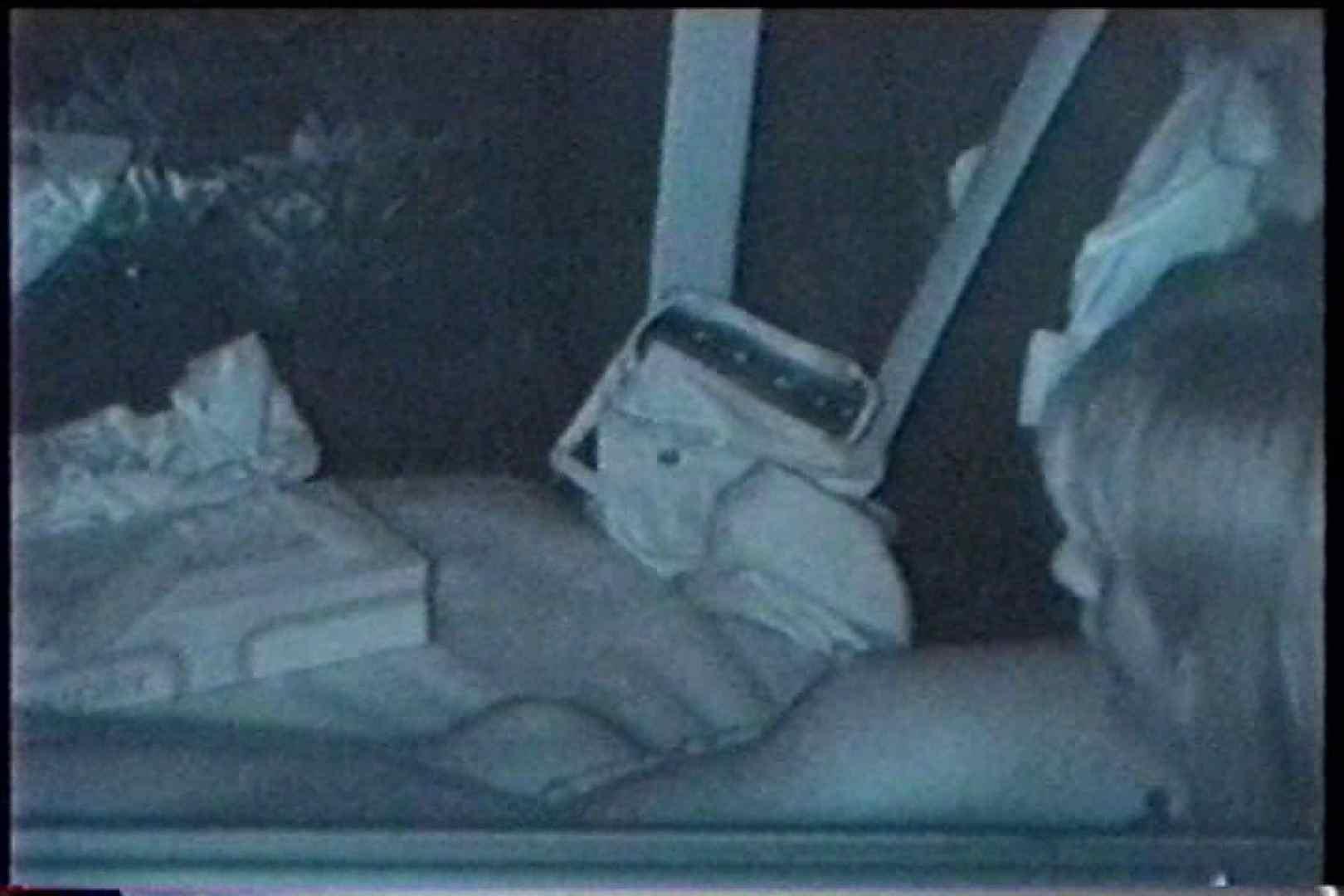 充血監督の深夜の運動会Vol.207 OLセックス のぞき動画画像 95画像 82
