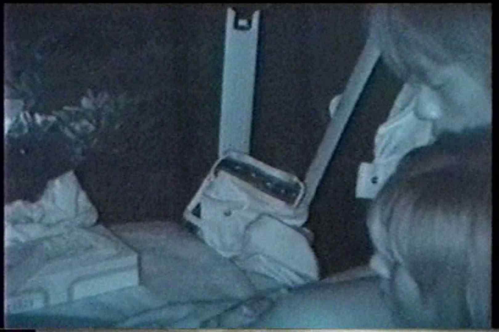 充血監督の深夜の運動会Vol.207 ミニスカート  95画像 84