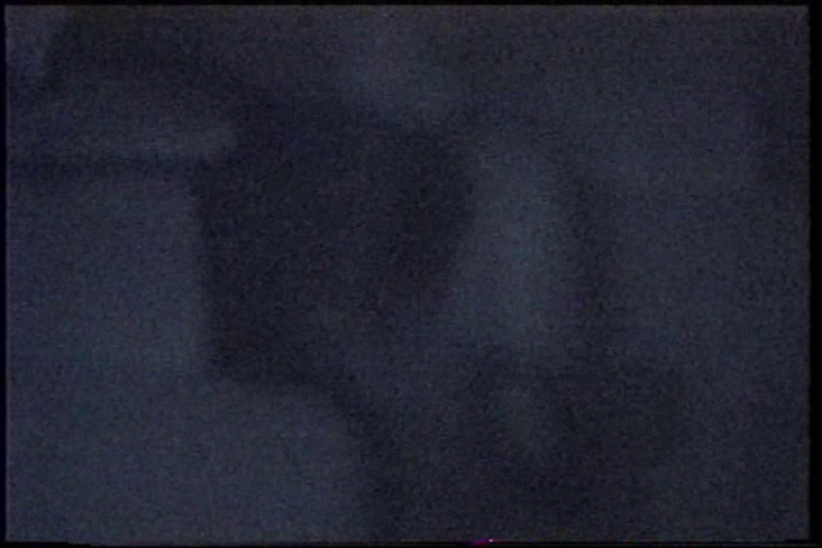 充血監督の深夜の運動会Vol.210 おまんこ無修正  98画像 20