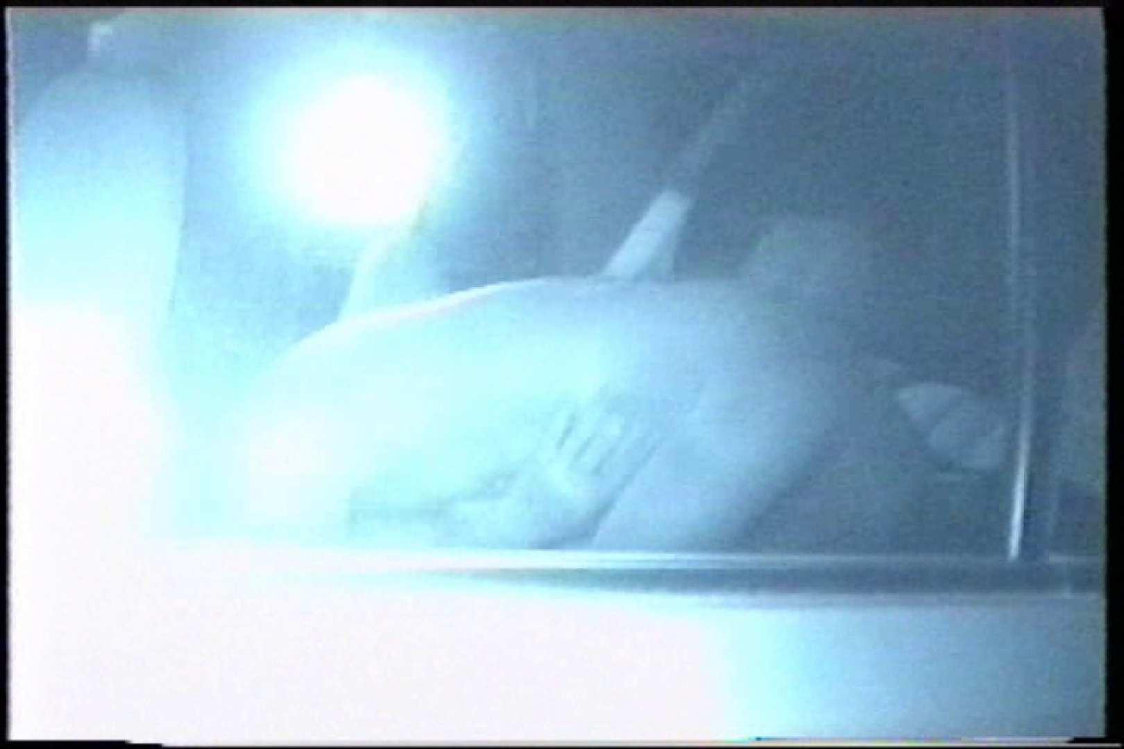 充血監督の深夜の運動会Vol.210 おまんこ無修正 | OLセックス  98画像 31
