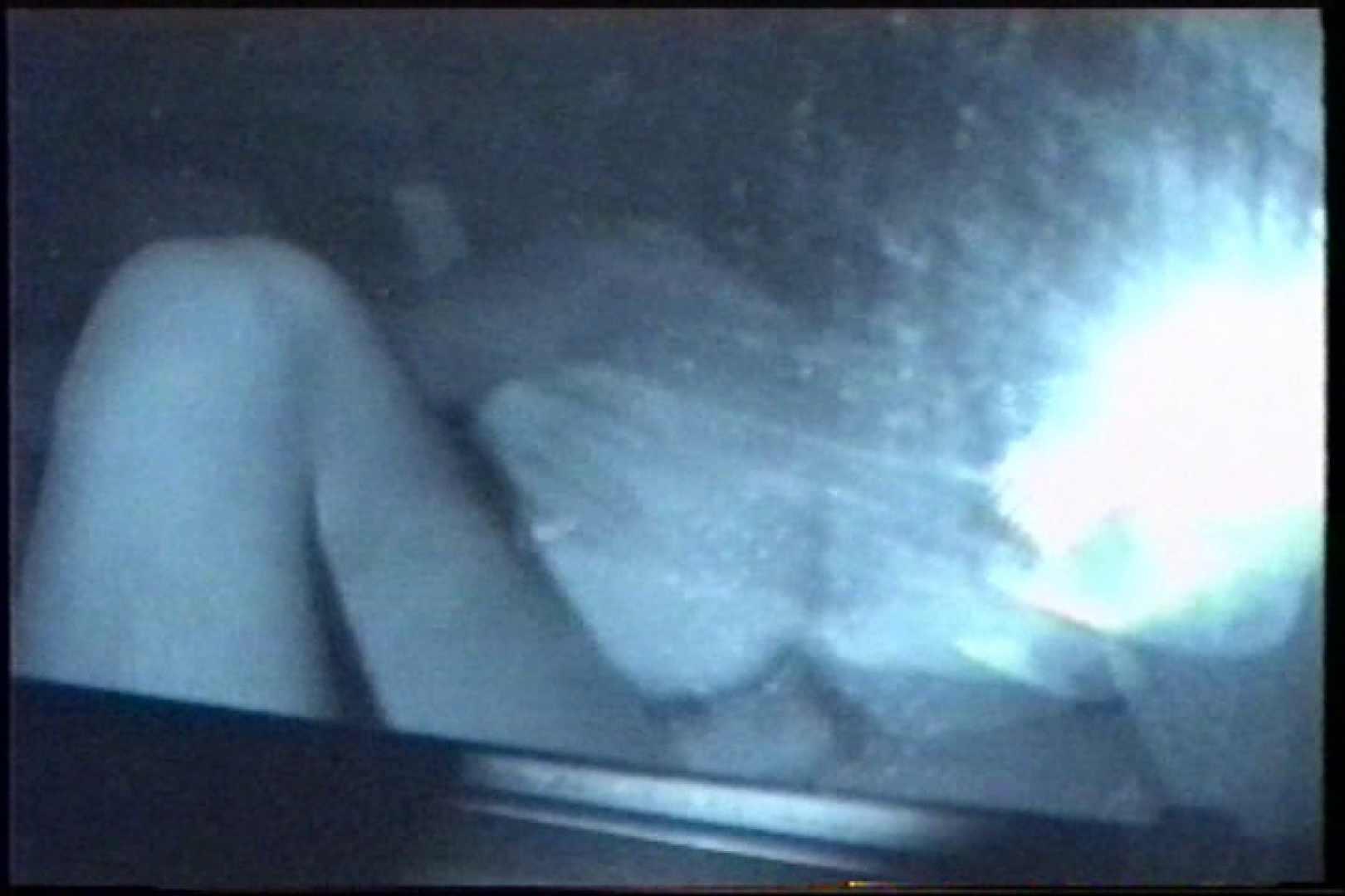 充血監督の深夜の運動会Vol.210 おまんこ無修正  98画像 46