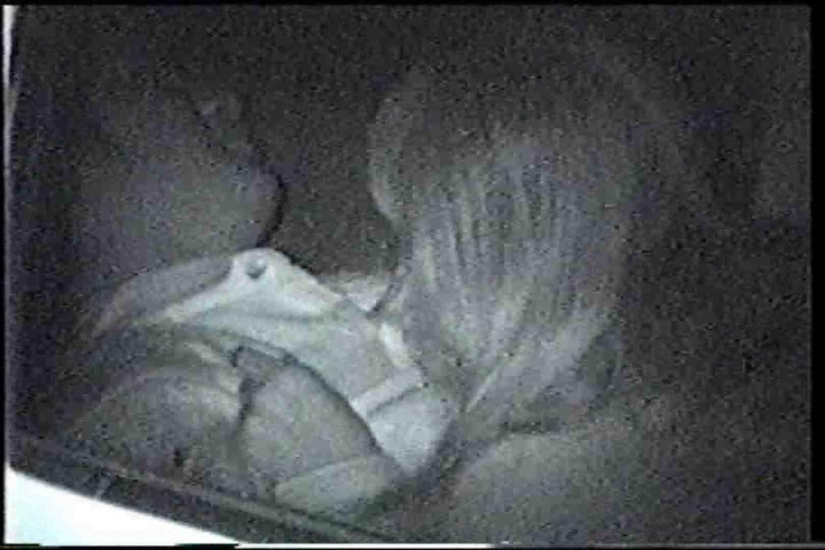 充血監督の深夜の運動会Vol.216 巨乳 盗撮おまんこ無修正動画無料 56画像 2