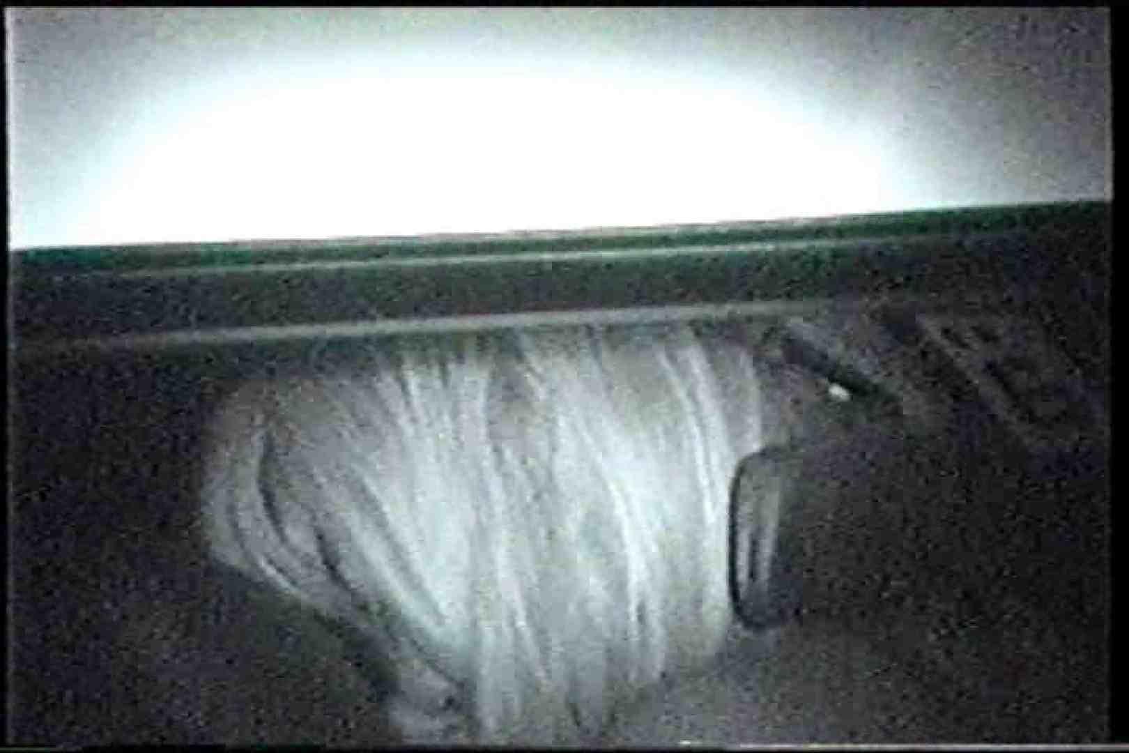 充血監督の深夜の運動会Vol.216 下着 ワレメ無修正動画無料 56画像 23