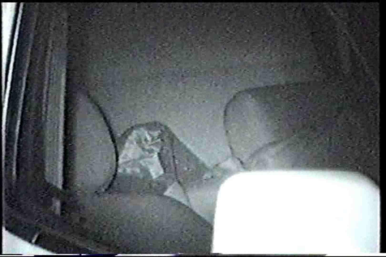 充血監督の深夜の運動会Vol.216 下着 ワレメ無修正動画無料 56画像 29
