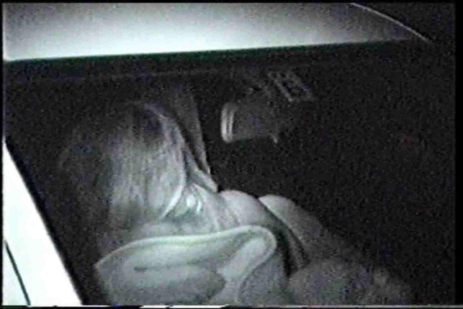 充血監督の深夜の運動会Vol.216 OLセックス  56画像 30