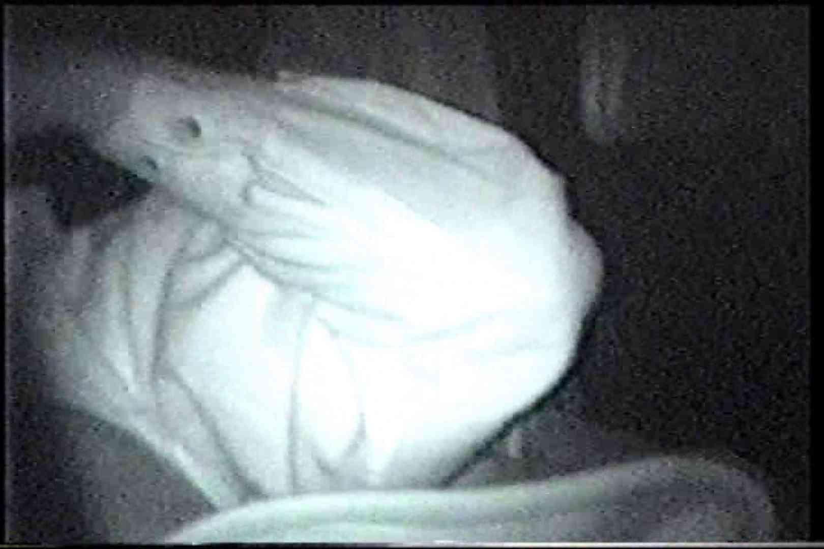 充血監督の深夜の運動会Vol.216 OLセックス | クンニ  56画像 31