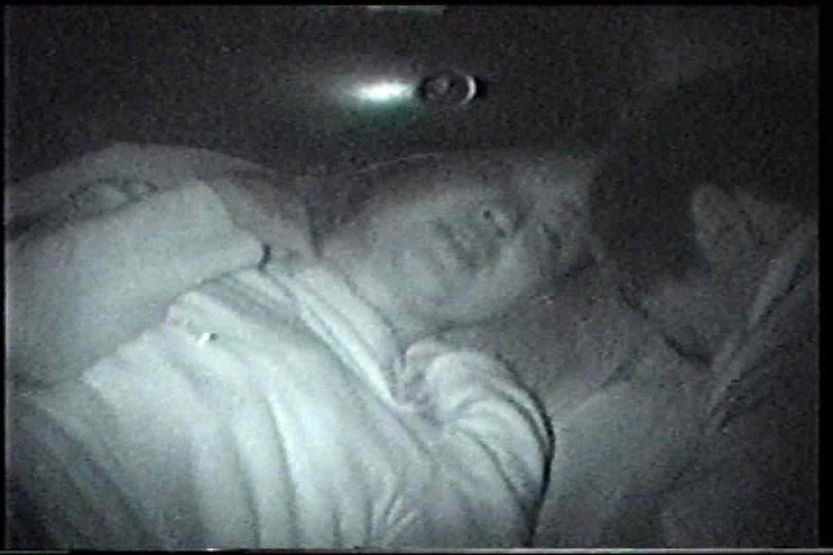 充血監督の深夜の運動会Vol.216 OLセックス  56画像 36