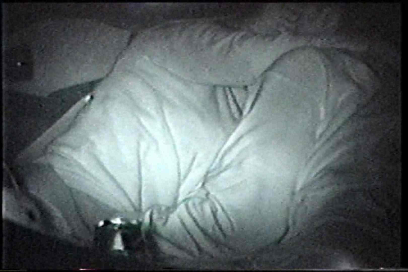 充血監督の深夜の運動会Vol.216 カップル セックス無修正動画無料 56画像 39