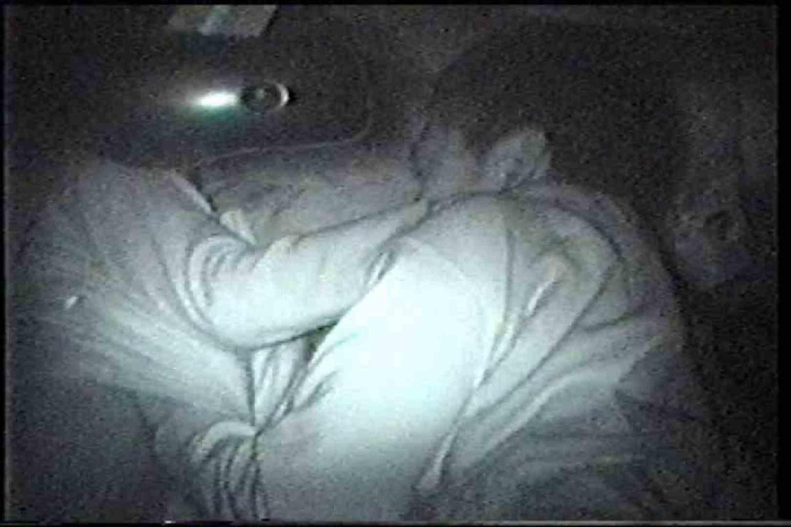 充血監督の深夜の運動会Vol.216 車 覗きおまんこ画像 56画像 40