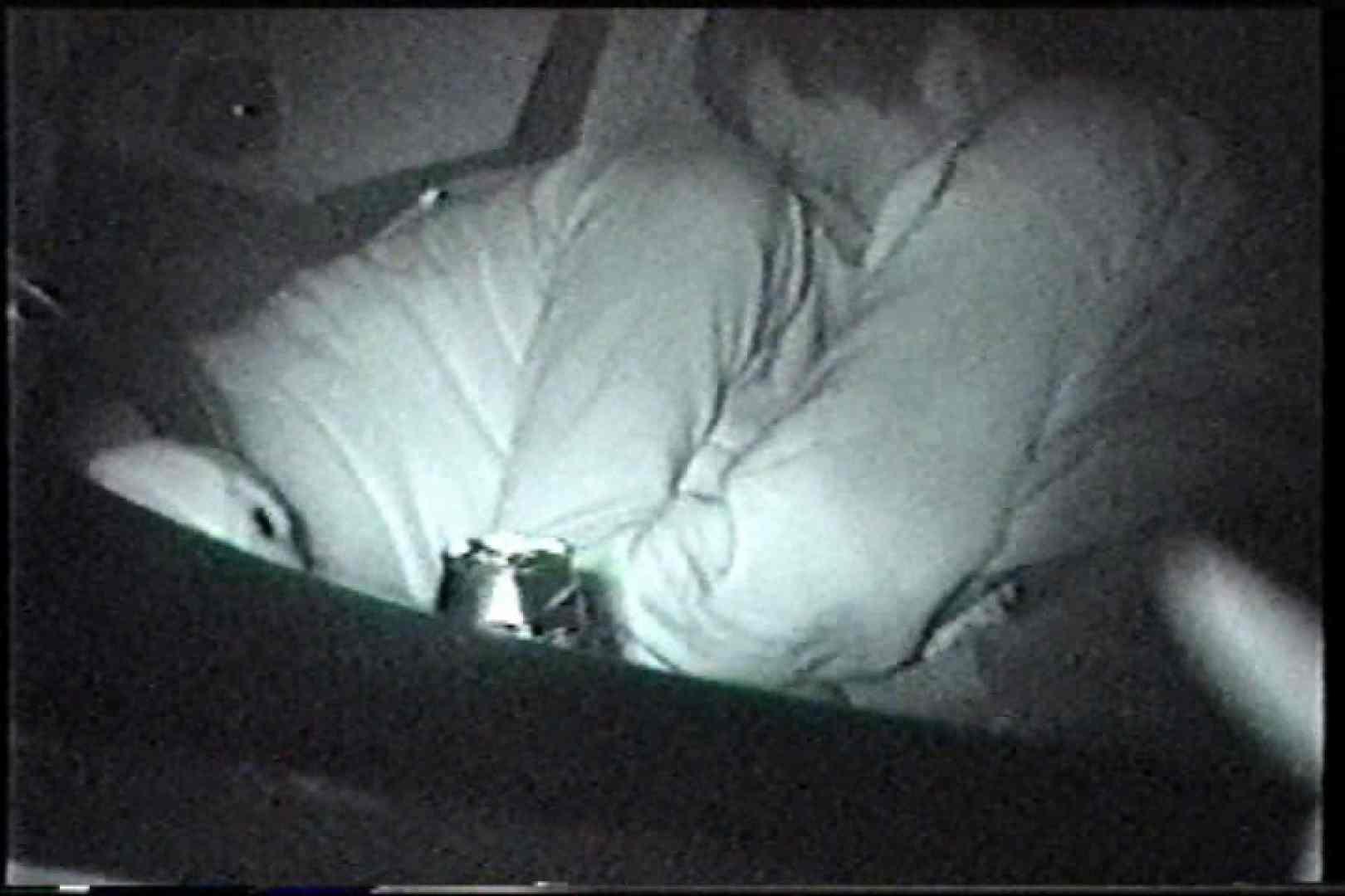 充血監督の深夜の運動会Vol.216 カップル セックス無修正動画無料 56画像 45
