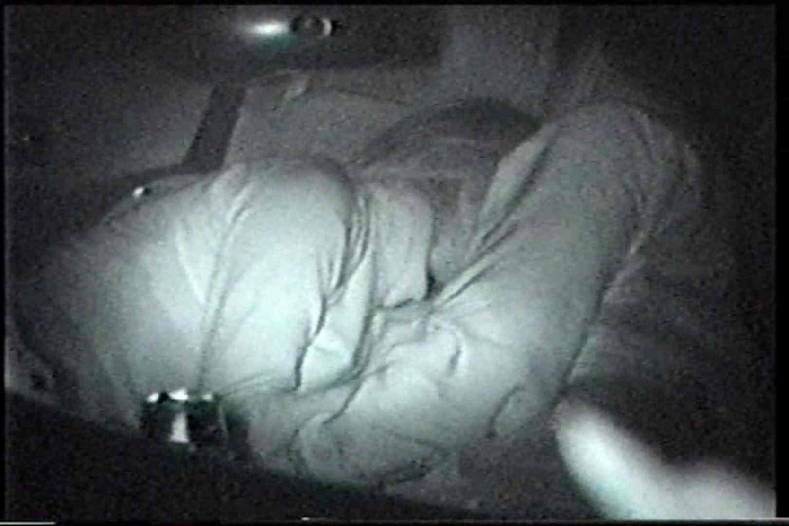 充血監督の深夜の運動会Vol.216 車 覗きおまんこ画像 56画像 46
