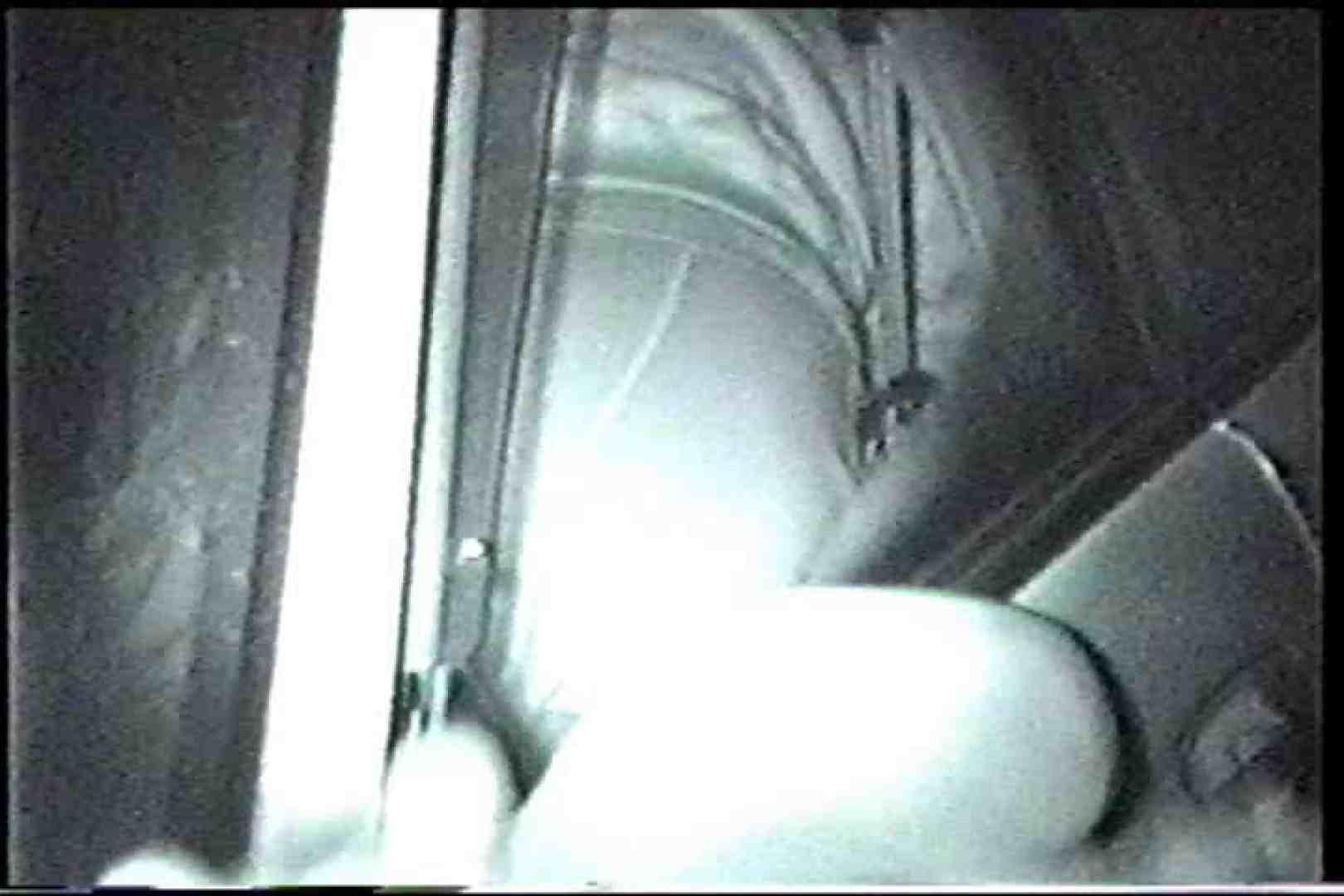 充血監督の深夜の運動会Vol.216 OLセックス  56画像 48
