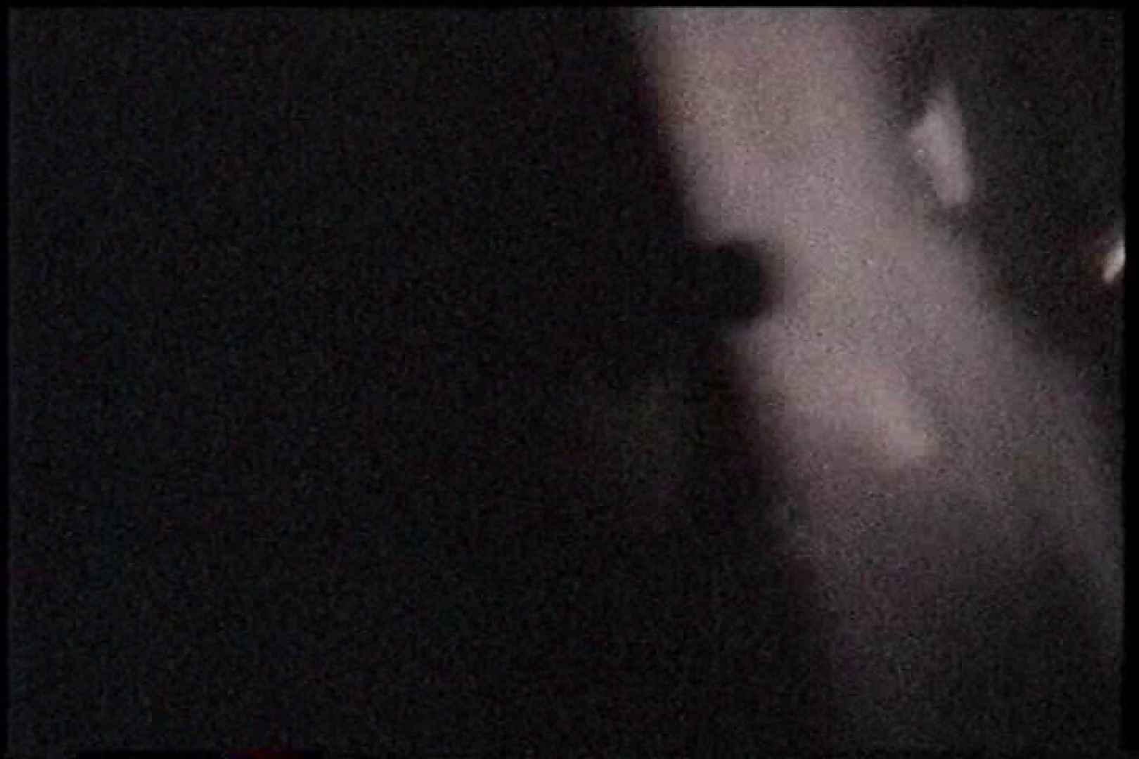 無修正エロ動画|充血監督の深夜の運動会Vol.220|ピープフォックス(盗撮狐)