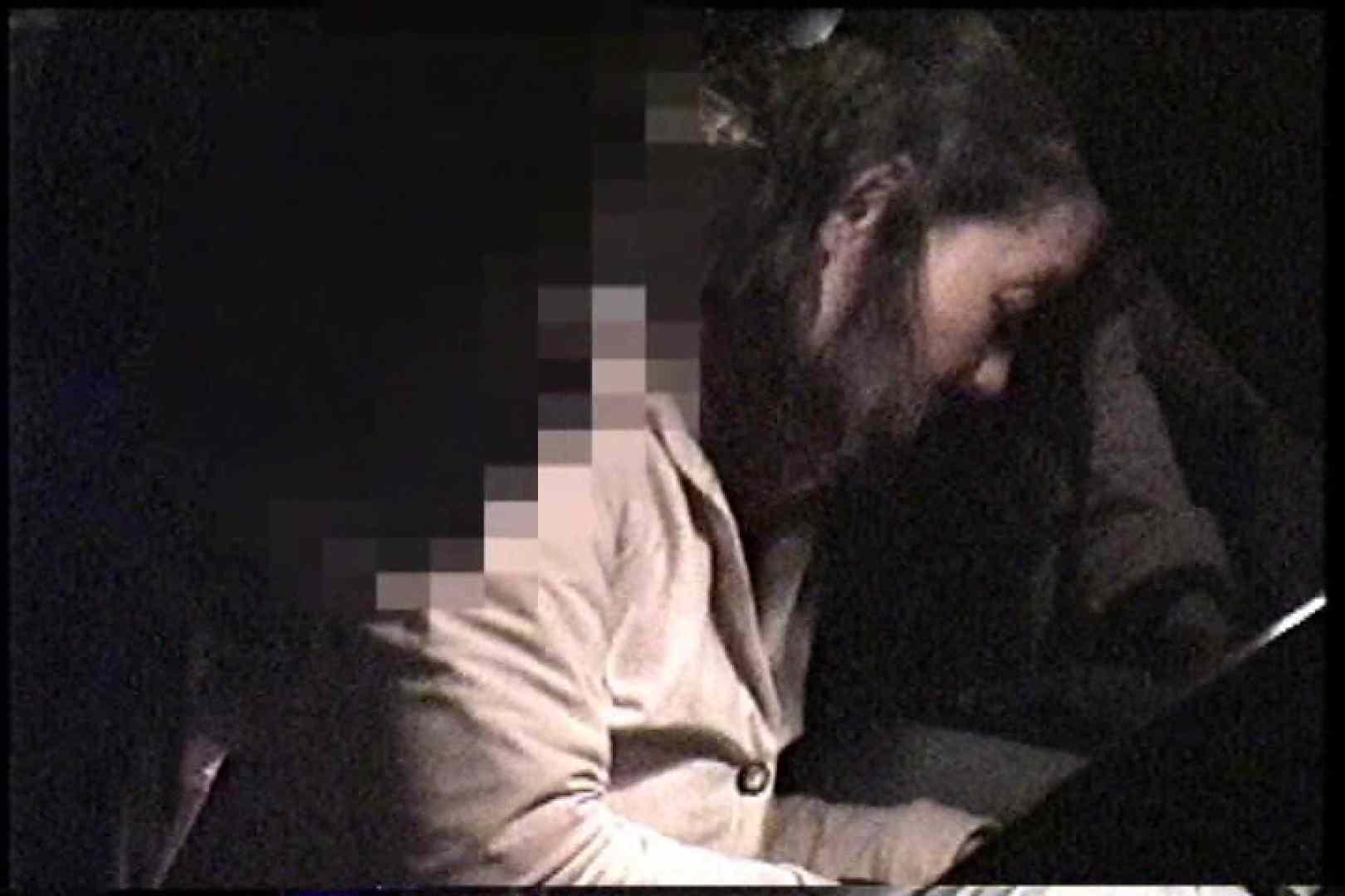 充血監督の深夜の運動会Vol.223 セックス オマンコ動画キャプチャ 67画像 2