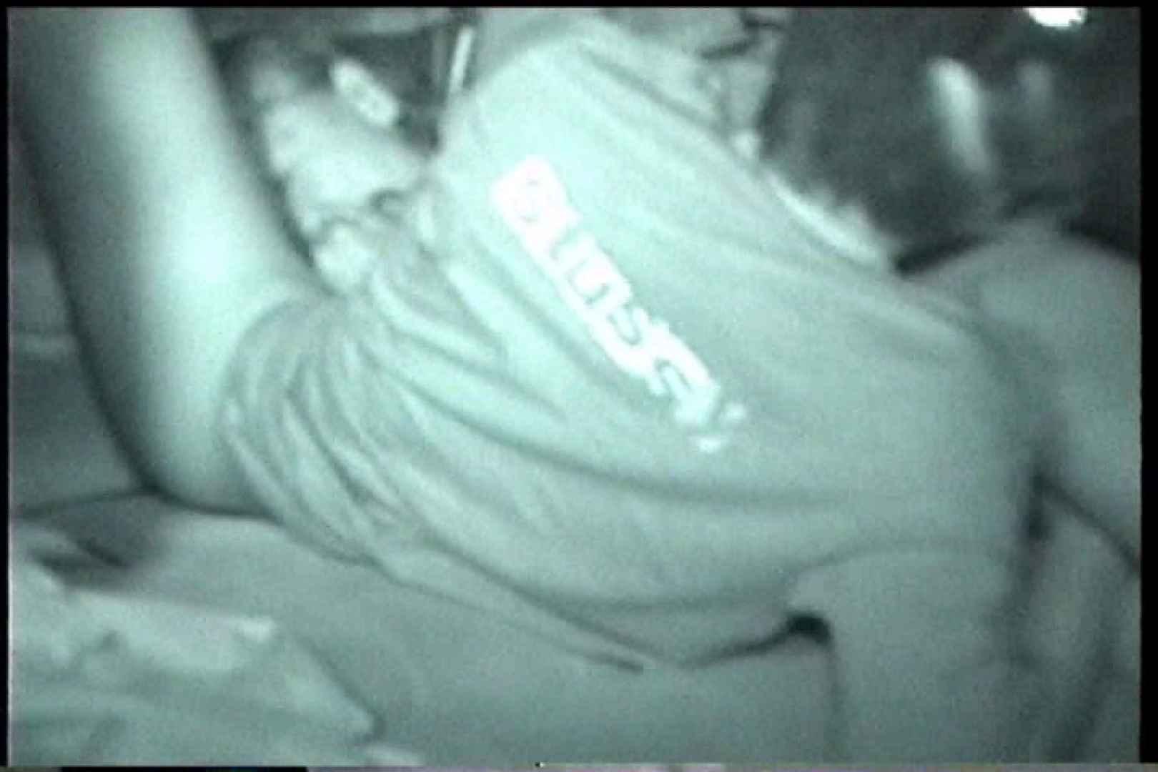 充血監督の深夜の運動会Vol.223 セックス オマンコ動画キャプチャ 67画像 14