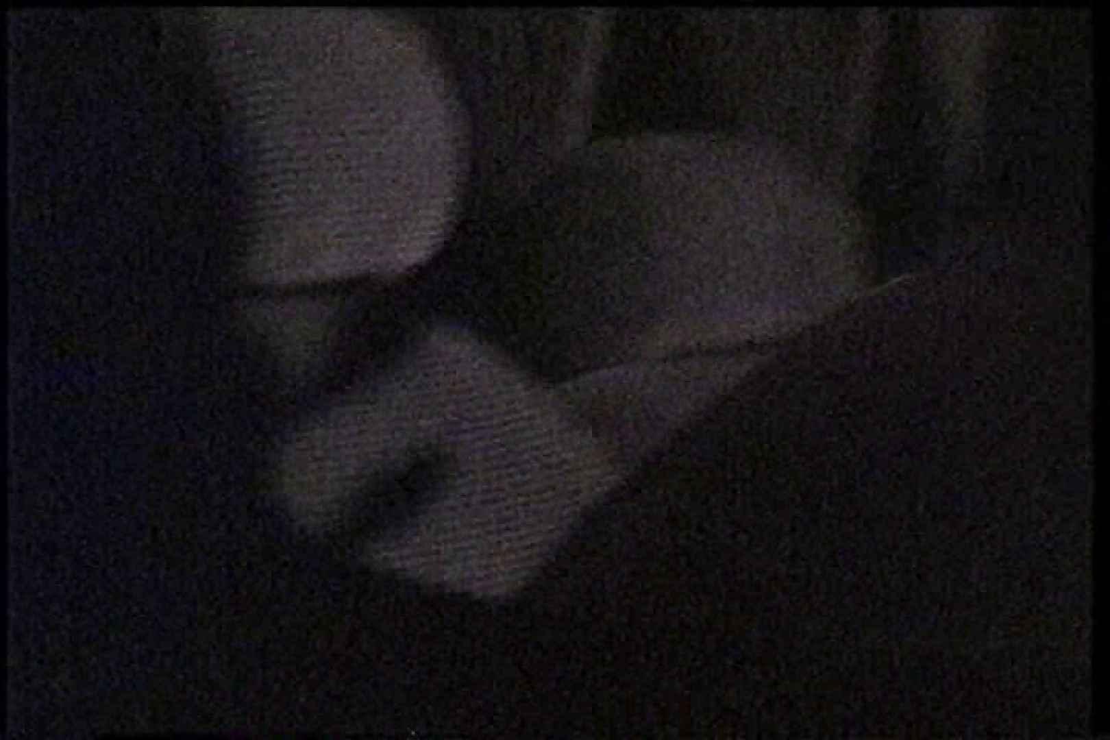 充血監督の深夜の運動会Vol.223 セックス オマンコ動画キャプチャ 67画像 17