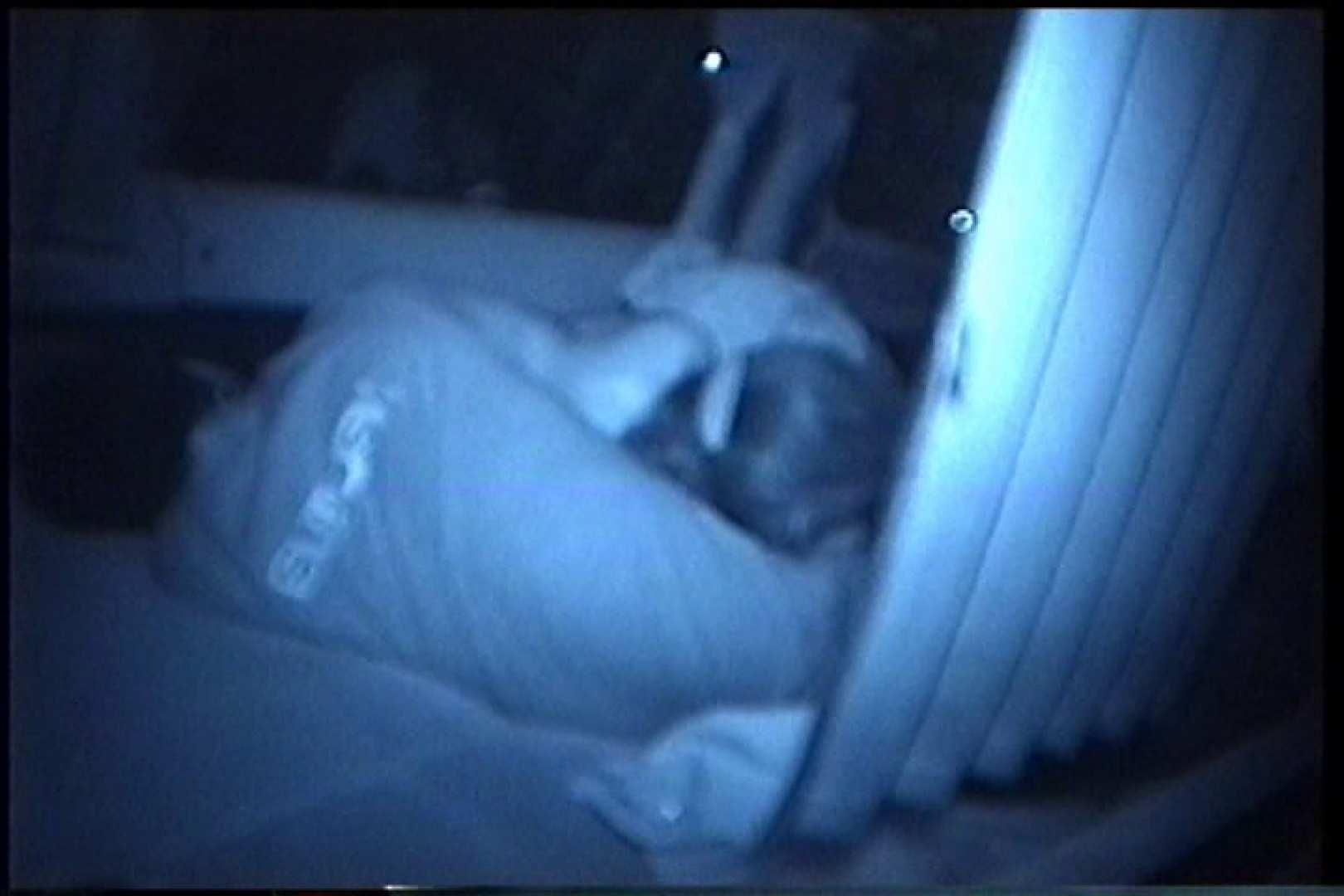 充血監督の深夜の運動会Vol.223 OLセックス  67画像 36