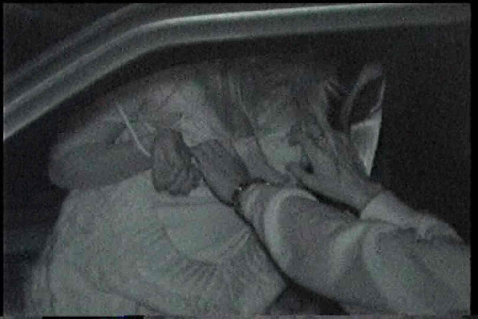 充血監督の深夜の運動会Vol.226 車  67画像 4