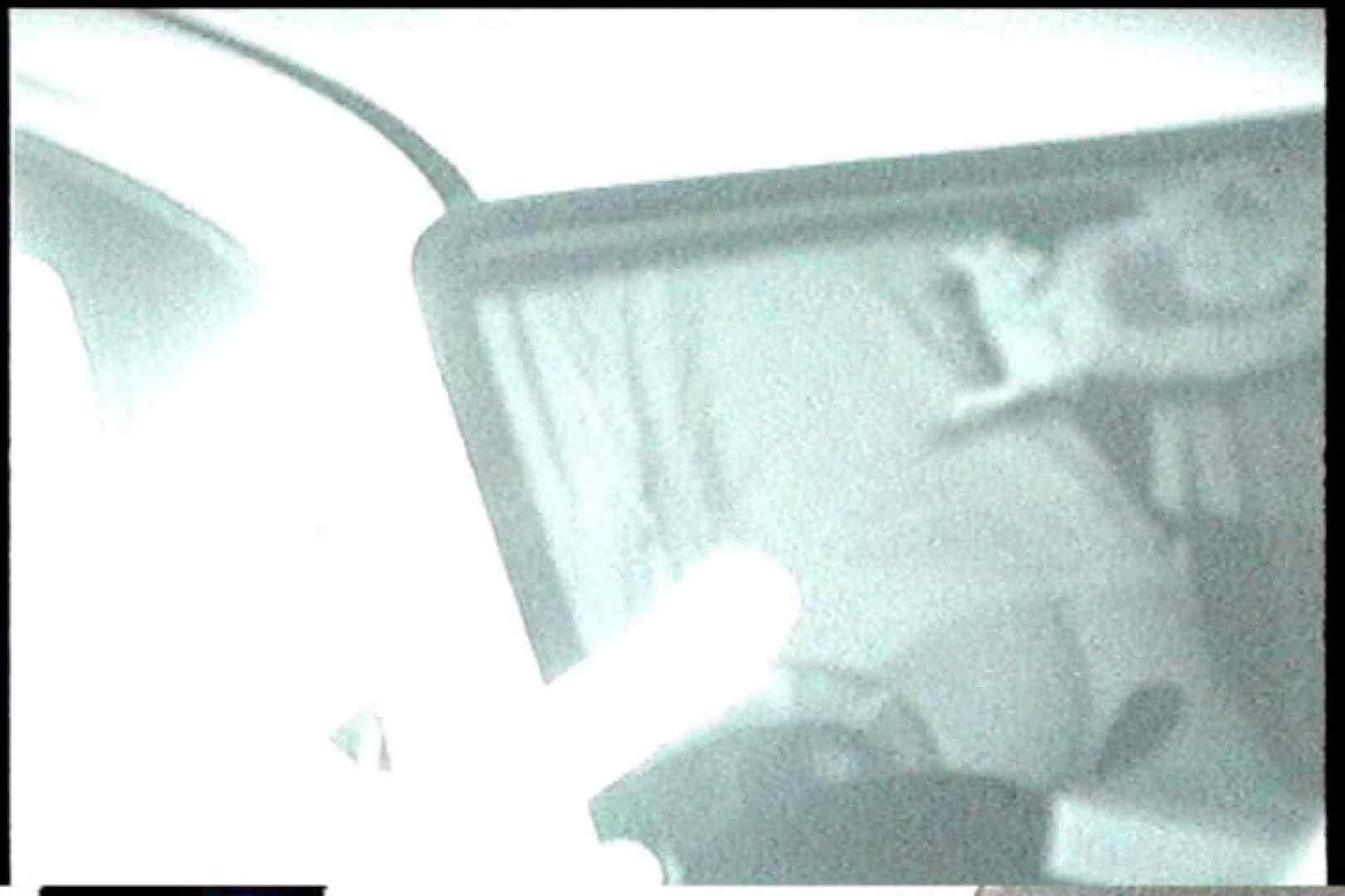 充血監督の深夜の運動会Vol.226 車   OLセックス  67画像 45