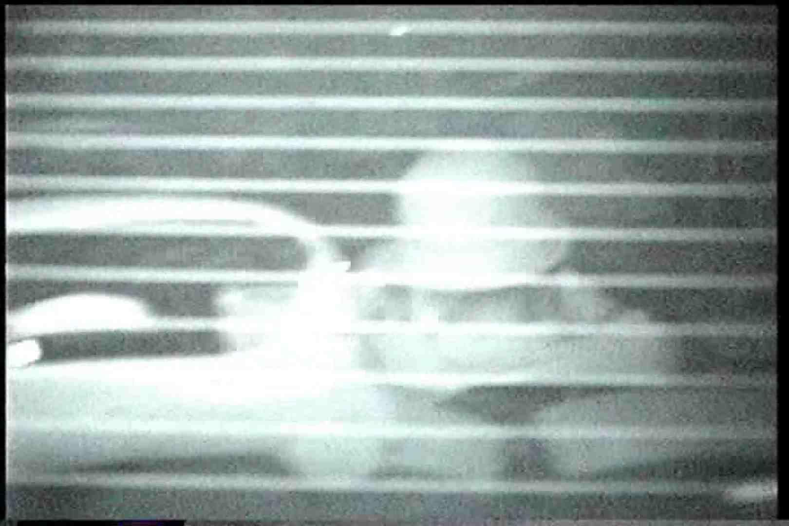 充血監督の深夜の運動会Vol.226 カップル アダルト動画キャプチャ 67画像 58
