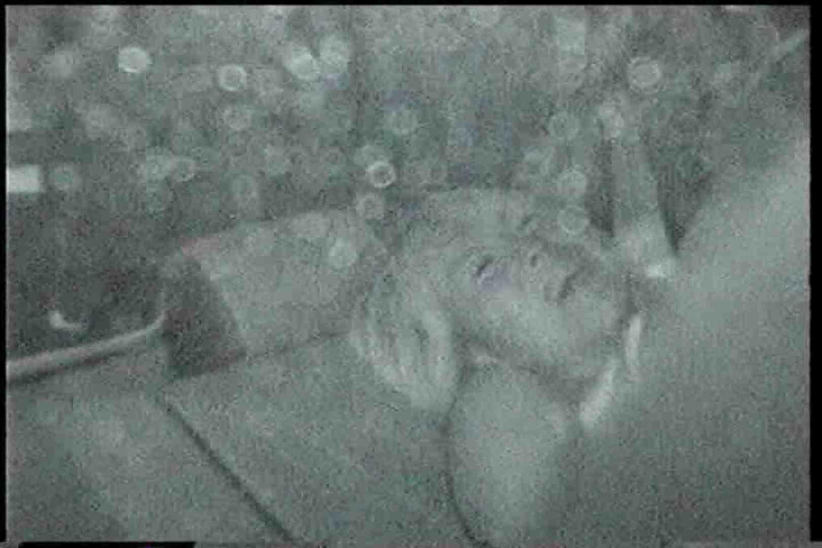 充血監督の深夜の運動会Vol.226 車  67画像 64