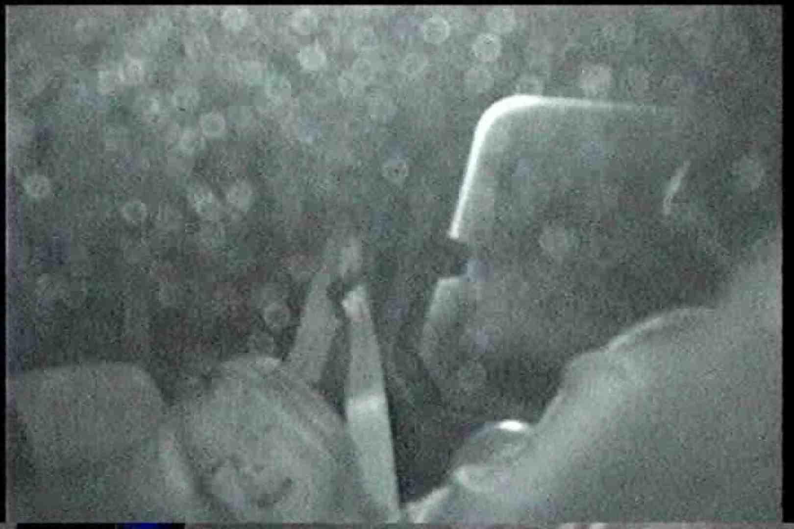 充血監督の深夜の運動会Vol.226 車   OLセックス  67画像 65