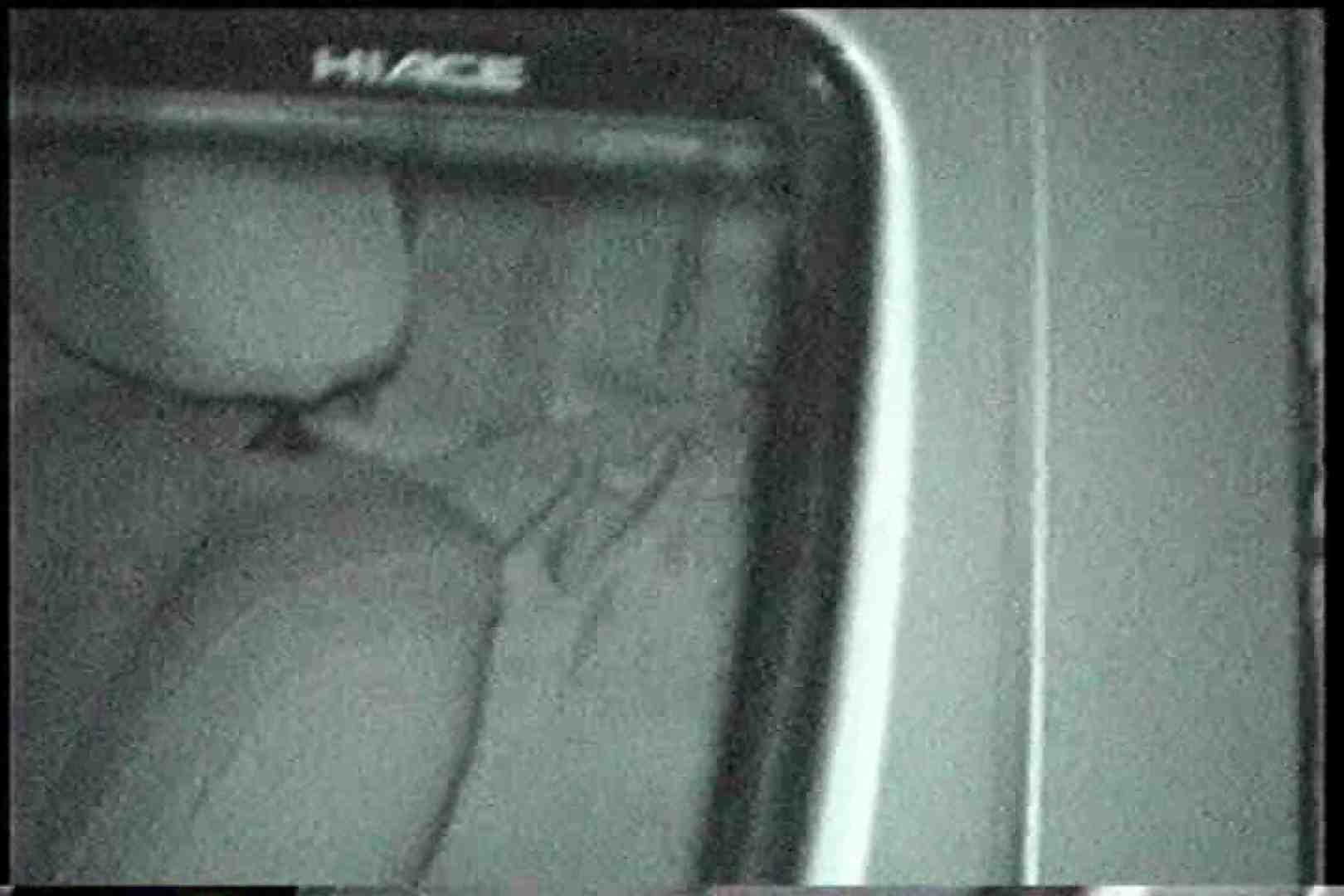 充血監督の深夜の運動会Vol.227 手マン  64画像 3