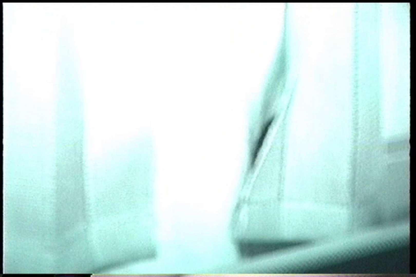 充血監督の深夜の運動会Vol.227 手マン   OLセックス  64画像 7