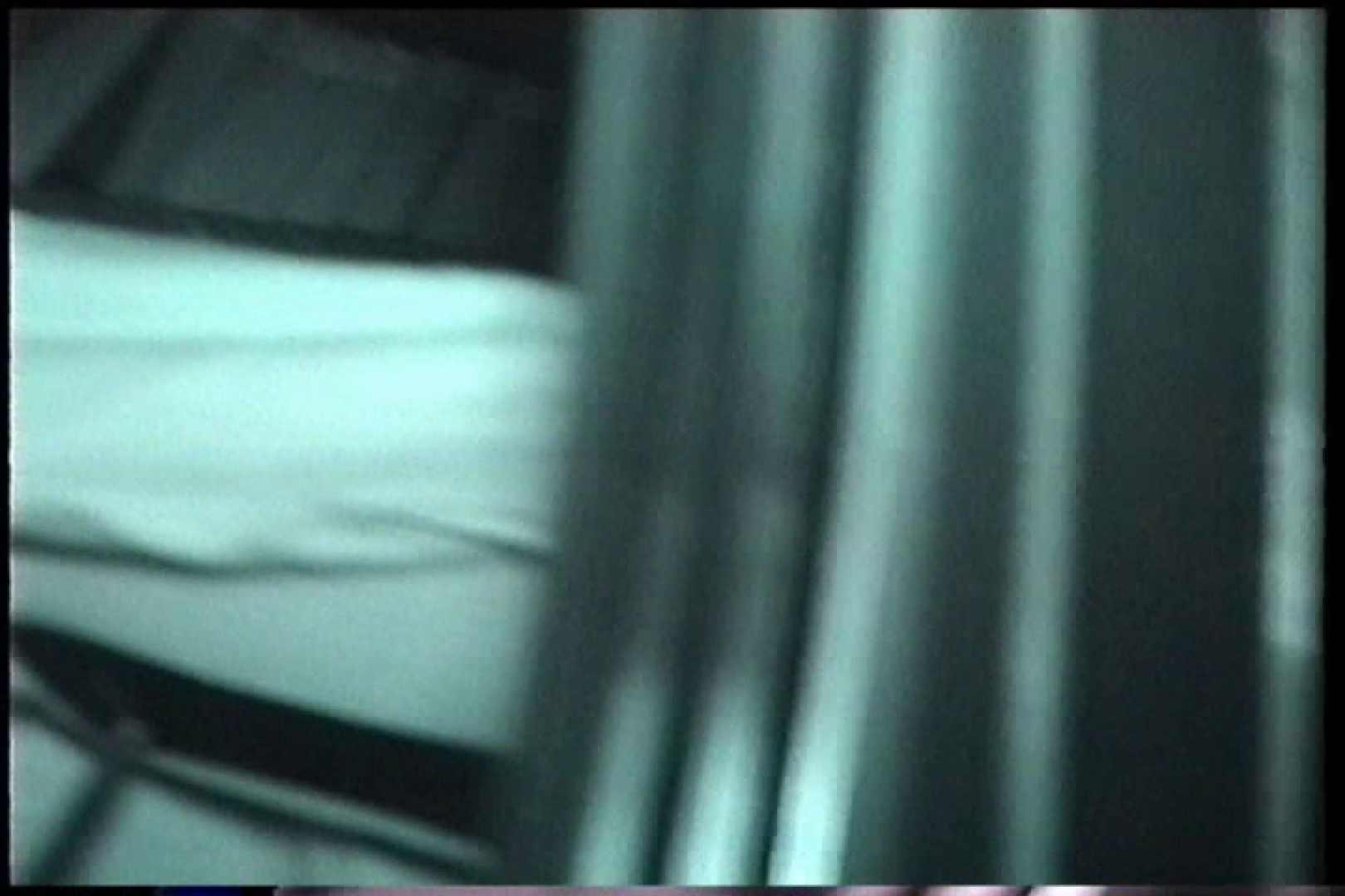 充血監督の深夜の運動会Vol.227 手マン   OLセックス  64画像 10