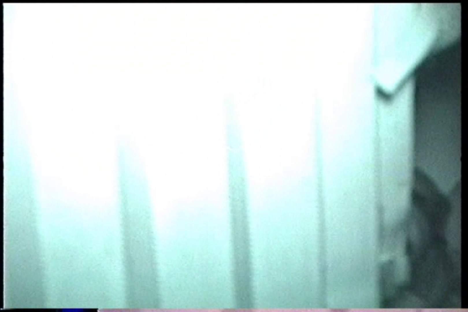 充血監督の深夜の運動会Vol.227 手マン   OLセックス  64画像 16