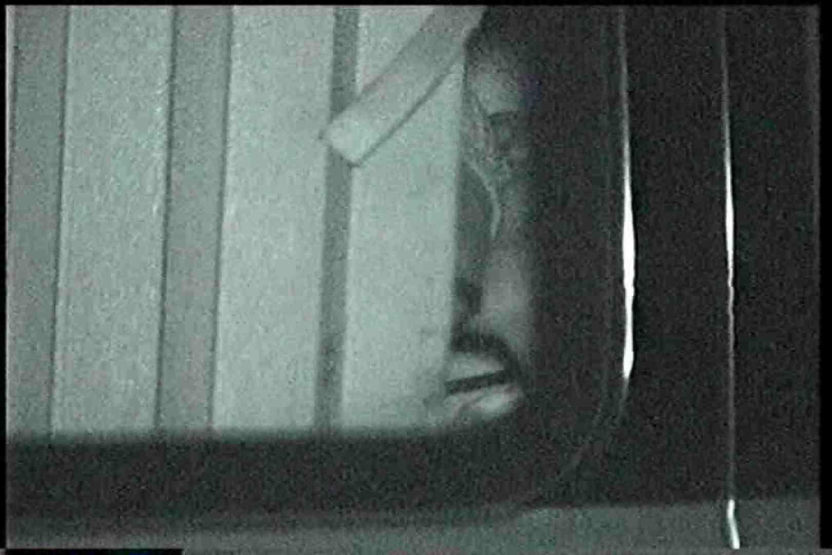 充血監督の深夜の運動会Vol.227 手マン   OLセックス  64画像 19