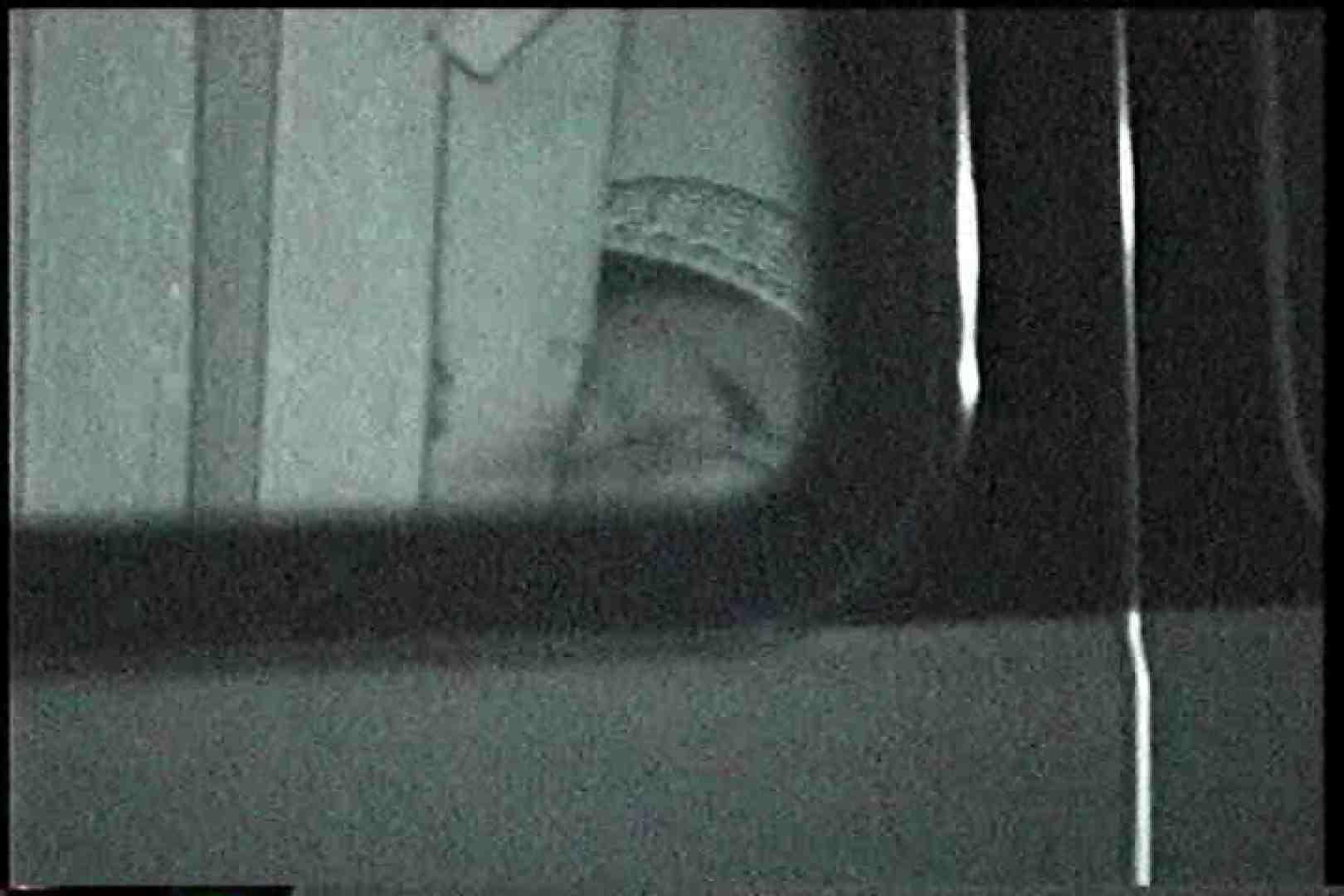充血監督の深夜の運動会Vol.227 手マン   OLセックス  64画像 22
