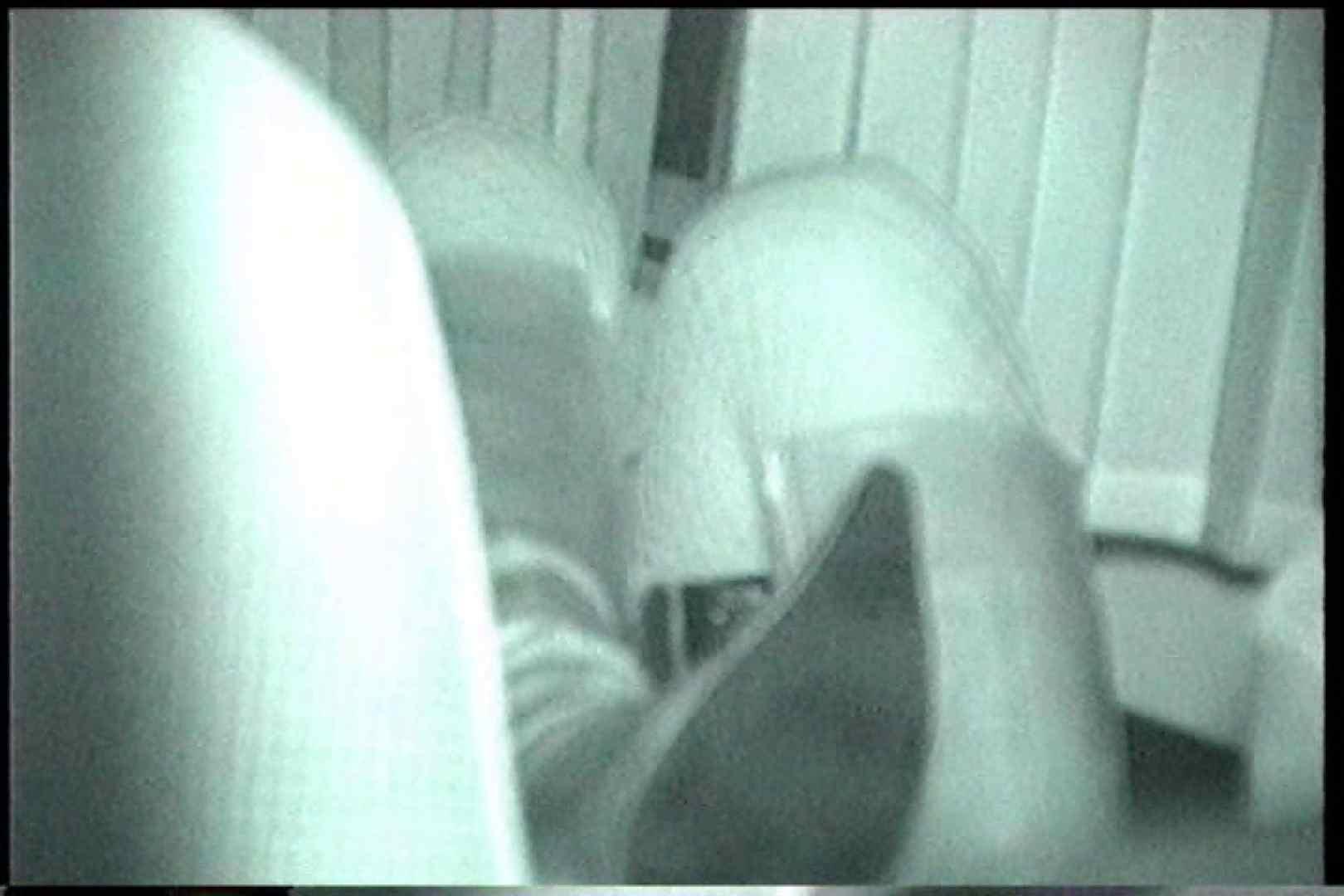 充血監督の深夜の運動会Vol.227 車 おまんこ無修正動画無料 64画像 23