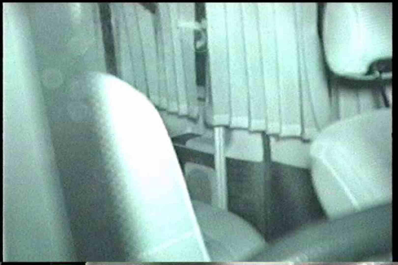 充血監督の深夜の運動会Vol.227 手マン   OLセックス  64画像 37