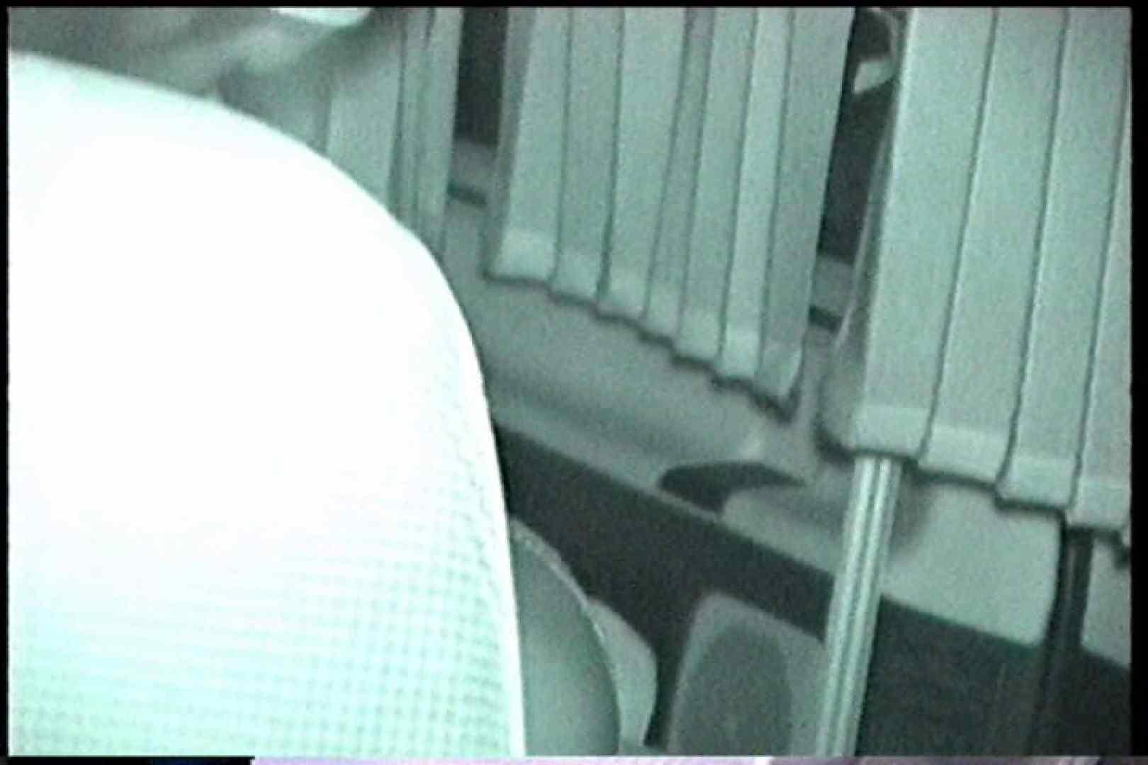 充血監督の深夜の運動会Vol.227 手マン  64画像 42