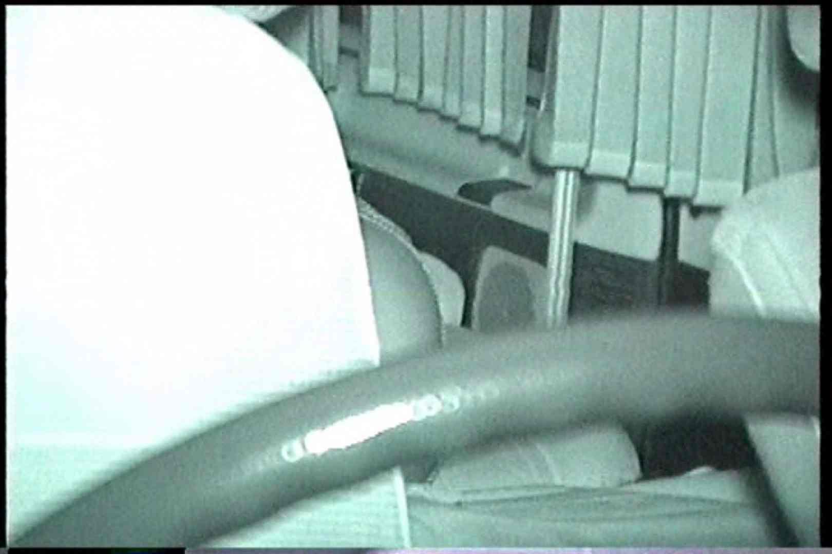 充血監督の深夜の運動会Vol.227 手マン   OLセックス  64画像 43