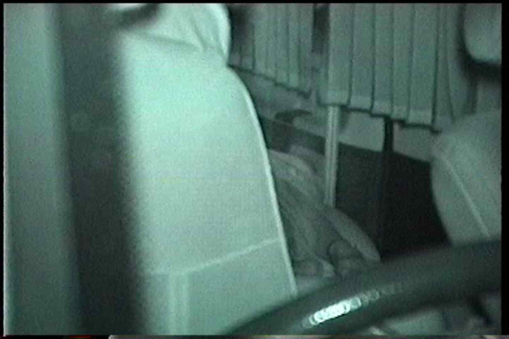 充血監督の深夜の運動会Vol.227 手マン   OLセックス  64画像 55
