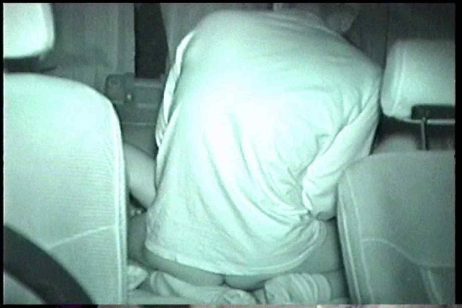 充血監督の深夜の運動会Vol.227 車 おまんこ無修正動画無料 64画像 56