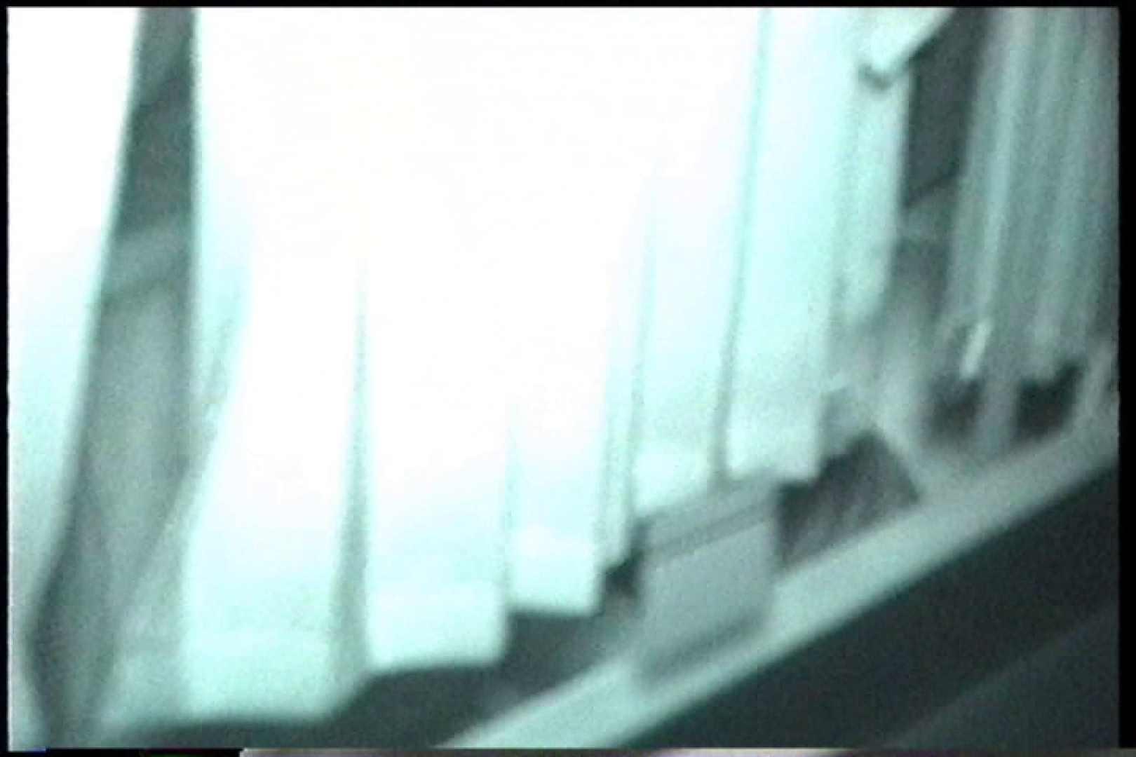充血監督の深夜の運動会Vol.227 手マン  64画像 60