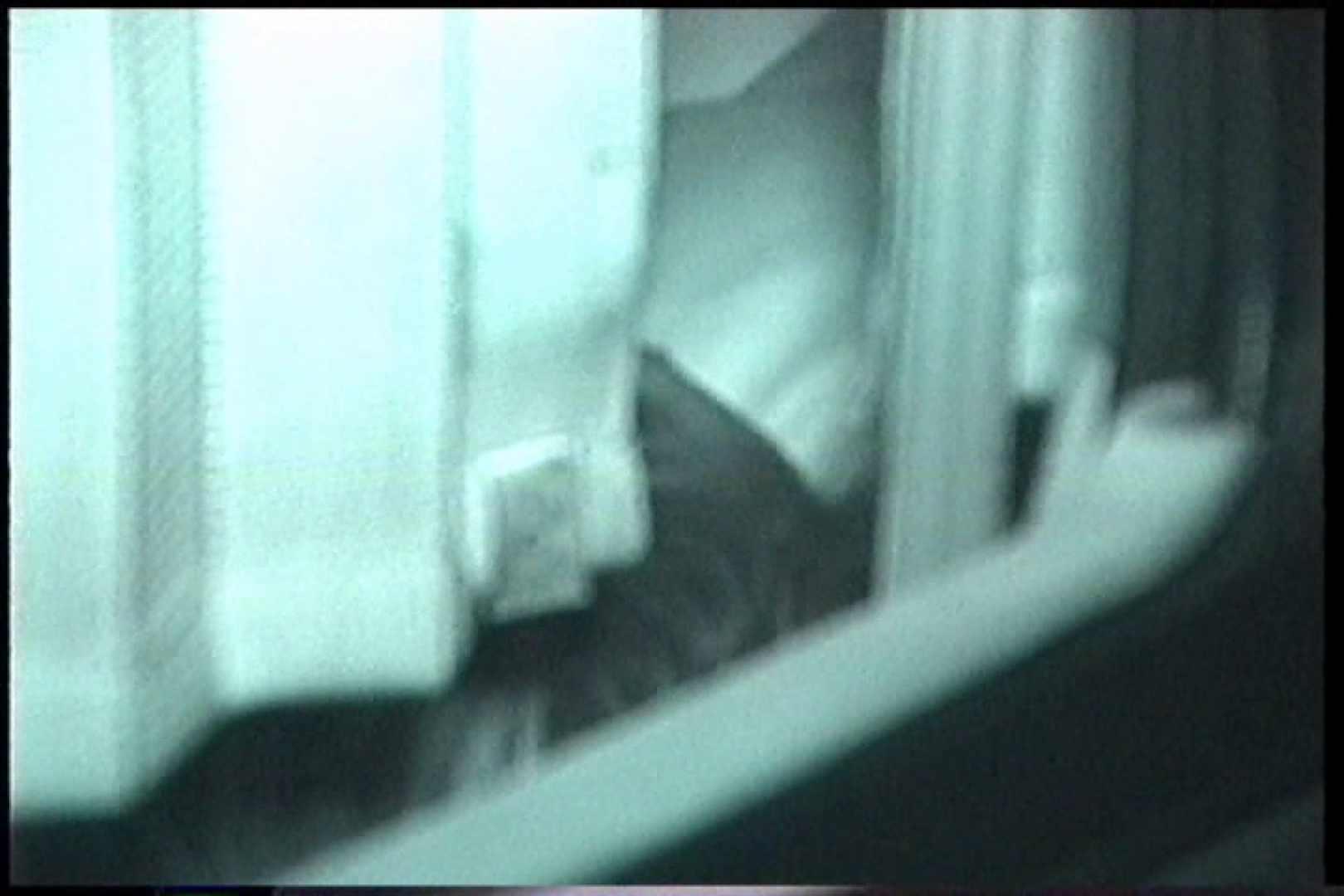 充血監督の深夜の運動会Vol.227 手マン   OLセックス  64画像 61